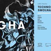 Technosoul: Smolna with SIGHA